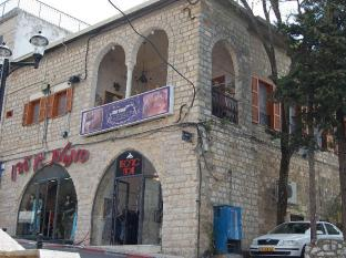 Beit Yosef Safed Guest house
