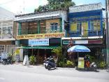 Krabi Nature View Guesthouse