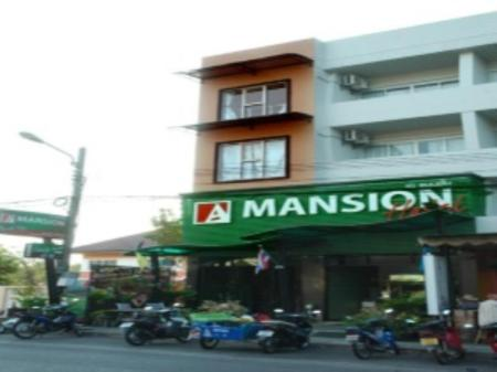 Exterior view A Mansion Hotel