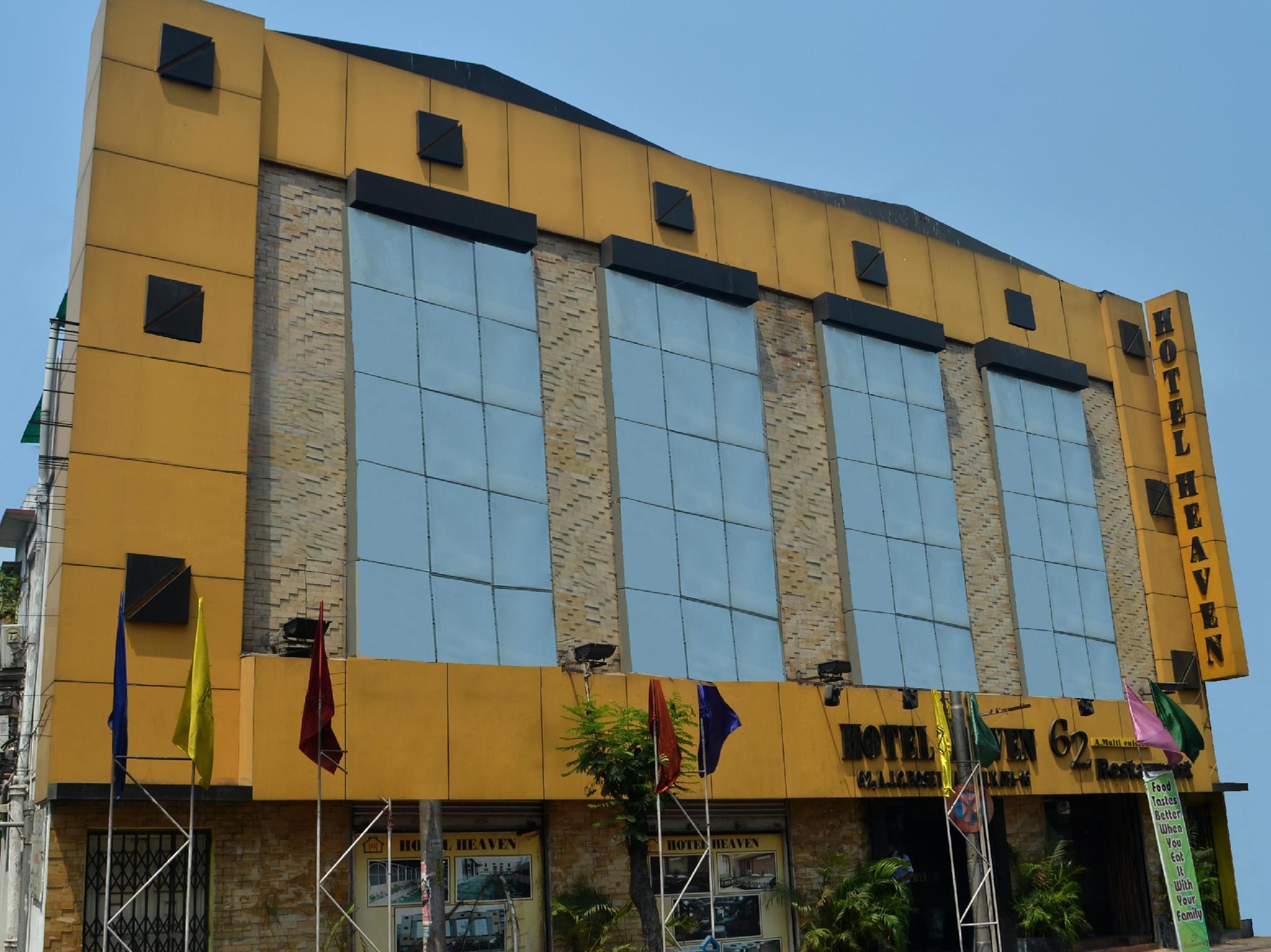 Hotel Heaven in Kolkata - Room Deals, Photos & Reviews