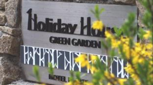 Holiday House Green Garden