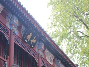 Beijing Heyuan Courtyard International Hostel