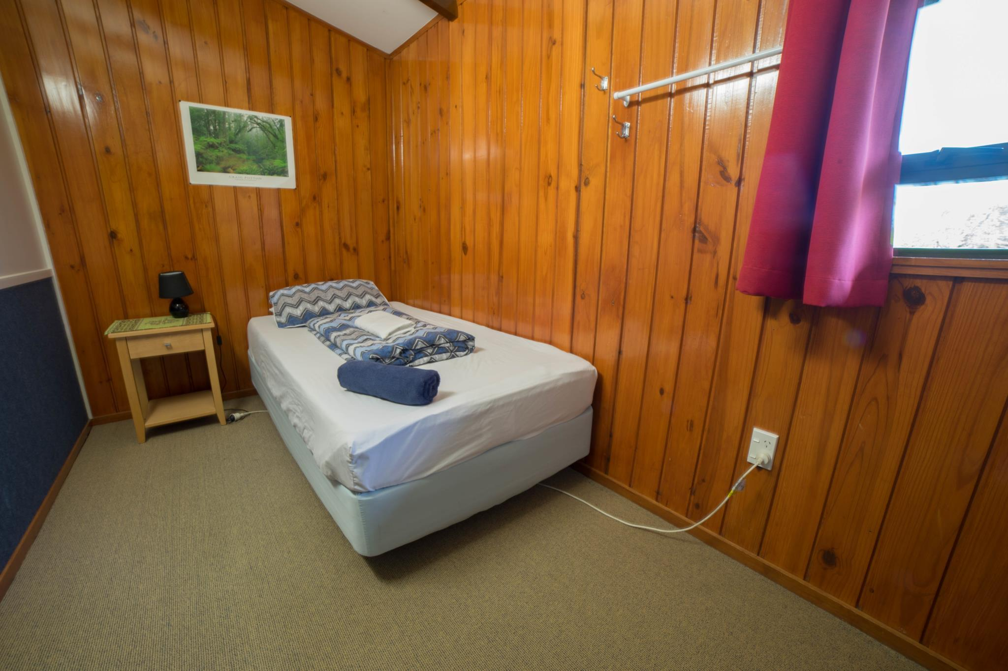 Privat enkeltrom (Private Single Room)