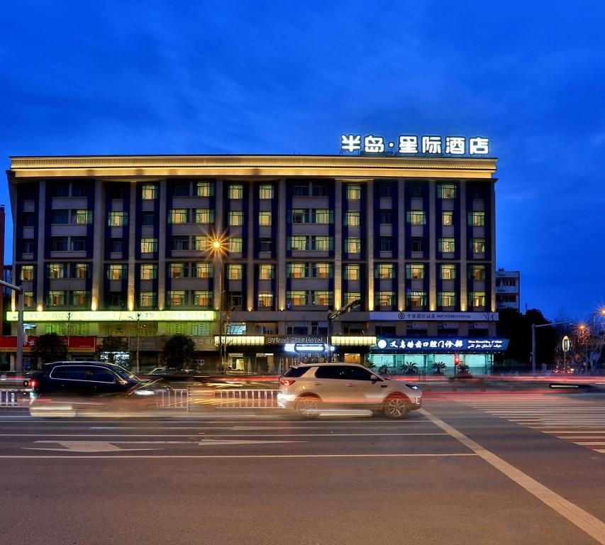 More about Yiwu Byland Star Hotel