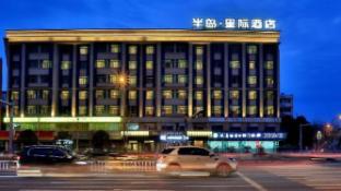 Carte Chine Yiwu.Hotels Near Jie Bai Shopping Mall Yiwu Best Hotel Rates Near