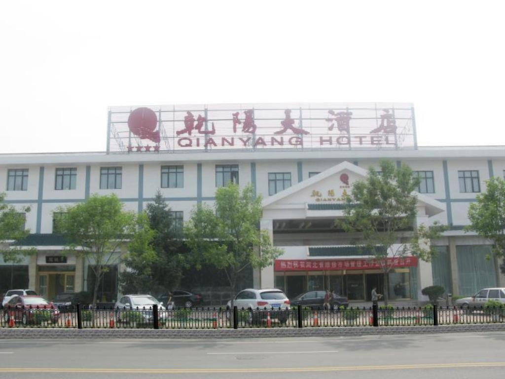 More about Chengde Qianyang Hotel