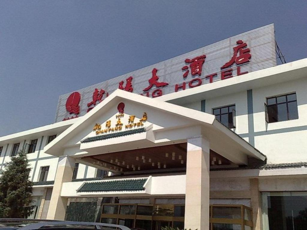 Exterior view Chengde Qianyang Hotel