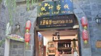 Lijiang Maple Leaf Inn