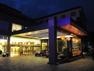 Guilin Golden Dragonball Hotel