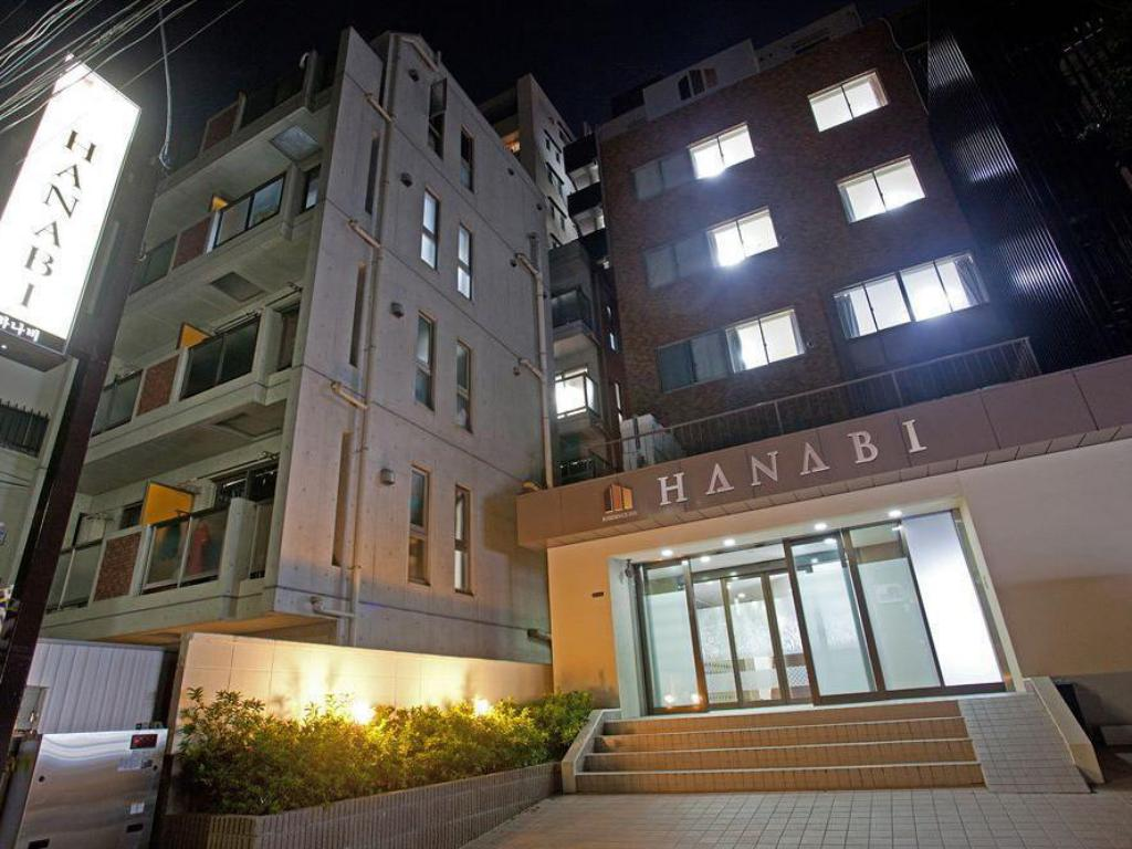 More about Hanabi Hotel