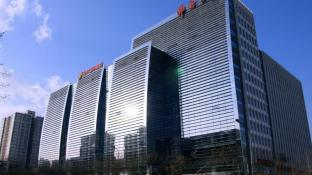 Shen Zhou International Hotel Beijing