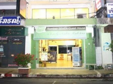 Exterior view No.7 Guesthouse