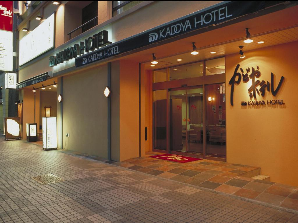 More about Kadoya Hotel