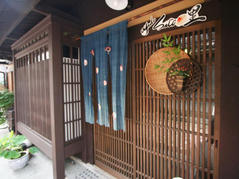 Standard Room, Japanese Futon, Non Smoking, Private Bathroom (For 2 Persons)