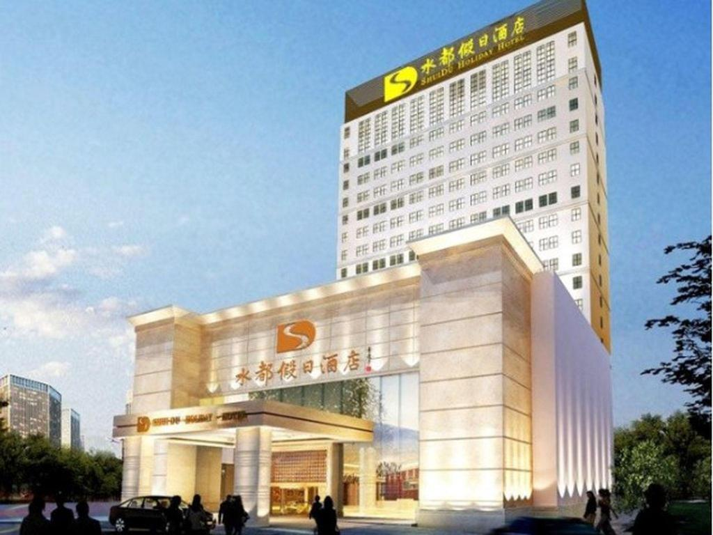More about Shenzhen Shuidu Holiday Hotel
