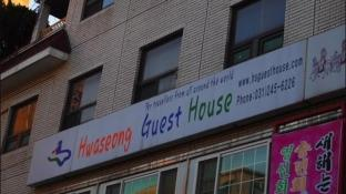 Hwaseong Guest House