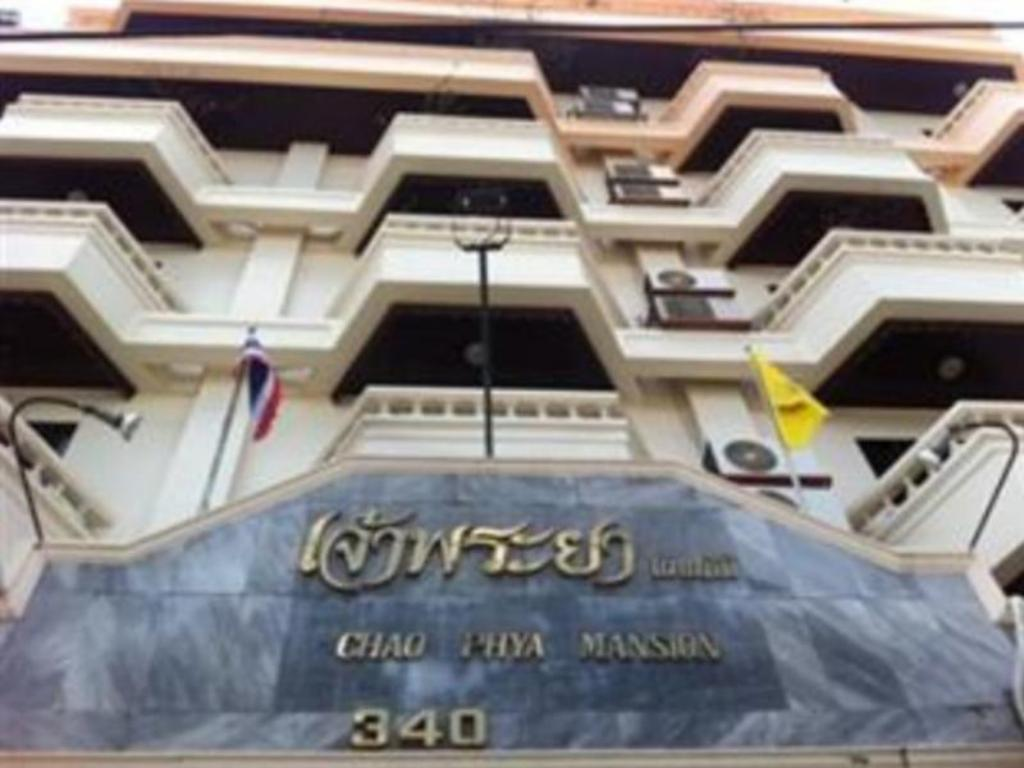 More about Chao Phya Grand Hotel