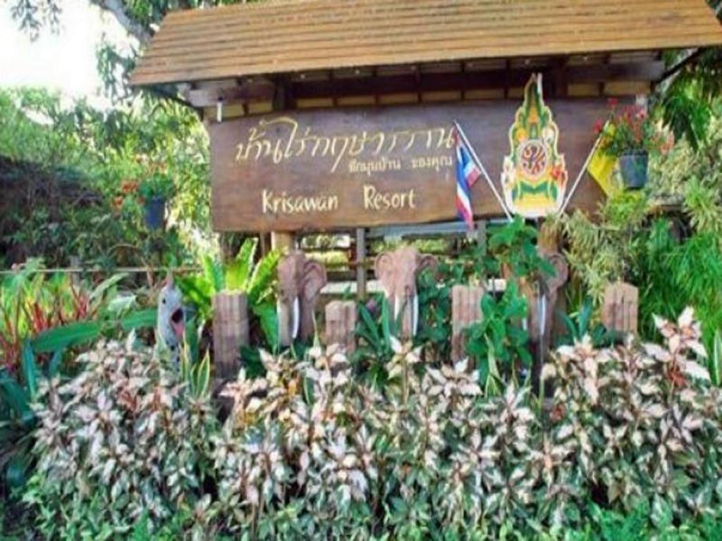 More about Krisawan Resort