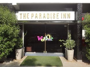 The Paradise Inn Hotel Apartments