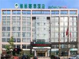 GreenTree Inn Shandong Qingdao Zhengyang Road Jiajiayuan Shopping Center Business Hotel