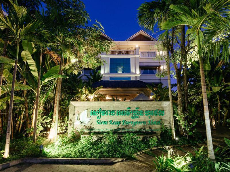 siem reap evergreen hotel in cambodia room deals photos reviews rh agoda com
