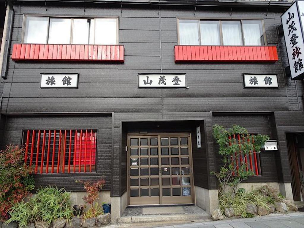 Best Price On Yamamoto Ryokan In Kyoto Reviews