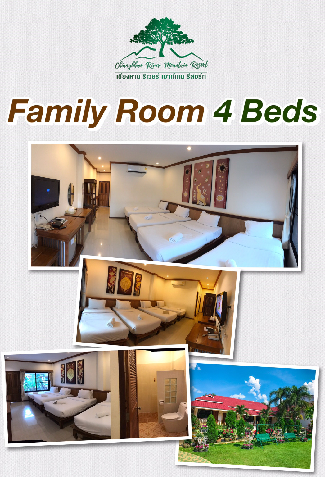 Family Room 4 Beds