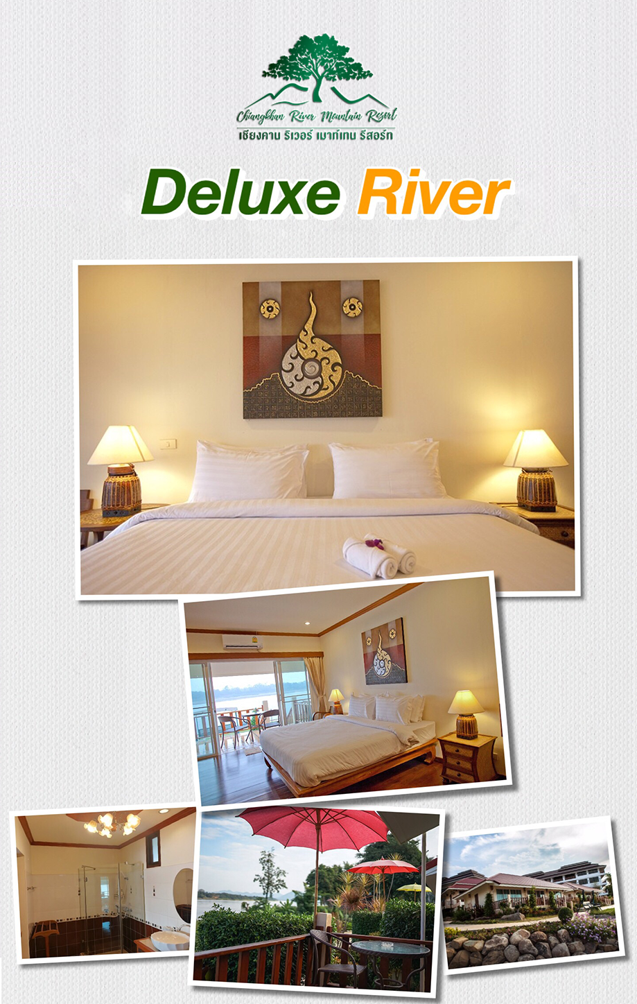 Deluxe River View