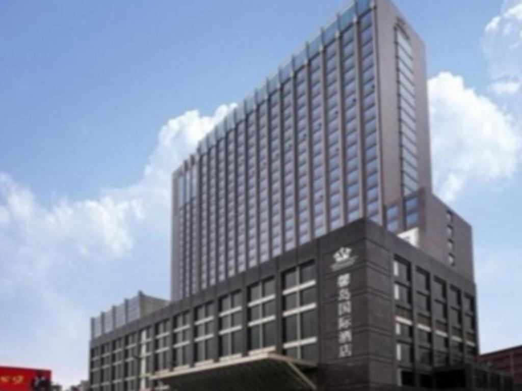 More about Yichang Xindao International Hotel