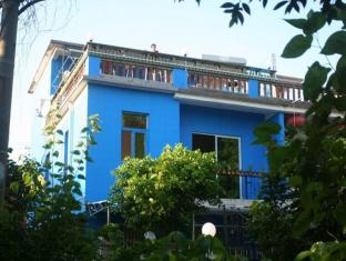 Xiamen Blue House Inn