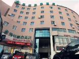 GreenTree Inn Shanghai Changyang Road Jiangpu Park Subway Station Business Hotel
