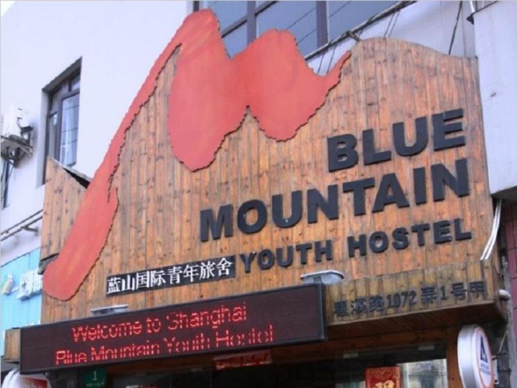 More about Shanghai Blue Mountain Luwan Youth Hostel
