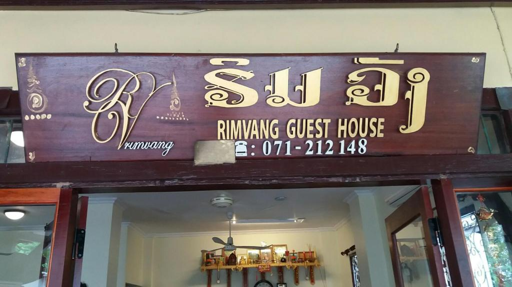 Eingang Rimvang Guesthouse