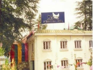 Moon International Hotel