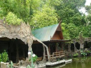 Homestay R&W - Boutique Resort