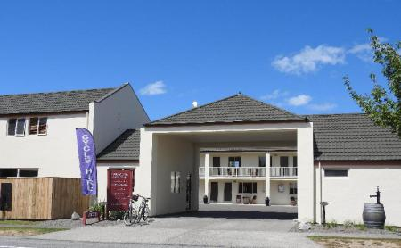 ردهة موتيل واين كانتري هافلوك نورث (Wine Country Motel Havelock North)