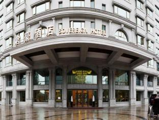 Chengdu Sovereign Hotel