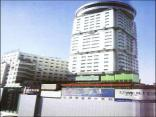 Changsha Friendship Hotel