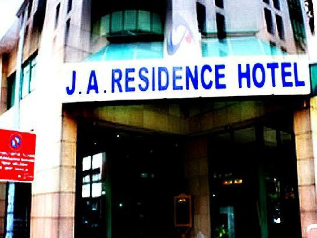Exterior view J.A Residence Hotel
