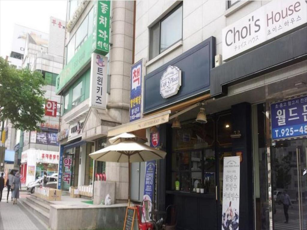More about Choi's House