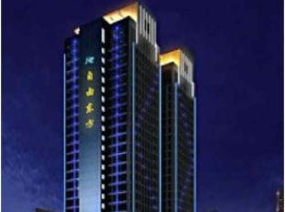 Weihai Oriental Freedom Business Center Hotel