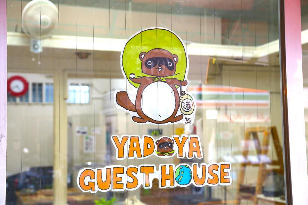 More about YADOYA Guesthouse Green