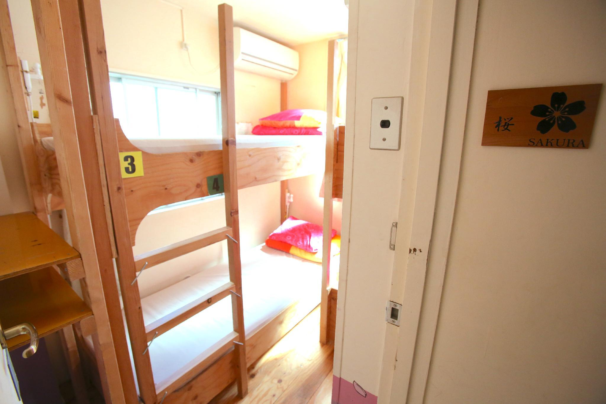 1 Person in 4-Bed Dormitory - Female Only