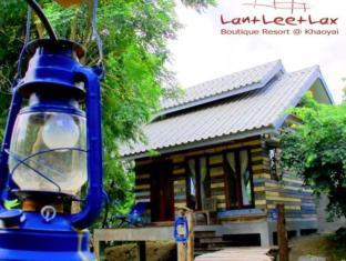 Lan Lee Lax Boutique Resort @ Khaoyai
