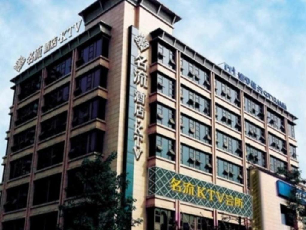 LESHAN CELEBRITY HOTEL - Reviews (China) - TripAdvisor