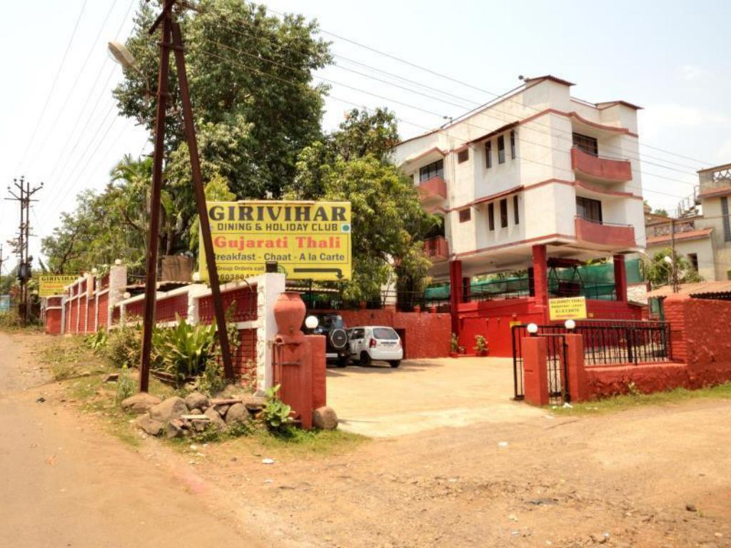 جريفيهار هوليداي كلوب (Girivihar Holiday Club)