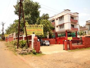 Girivihar Holiday Club