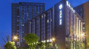 Chengdu Folk Inn Software Park