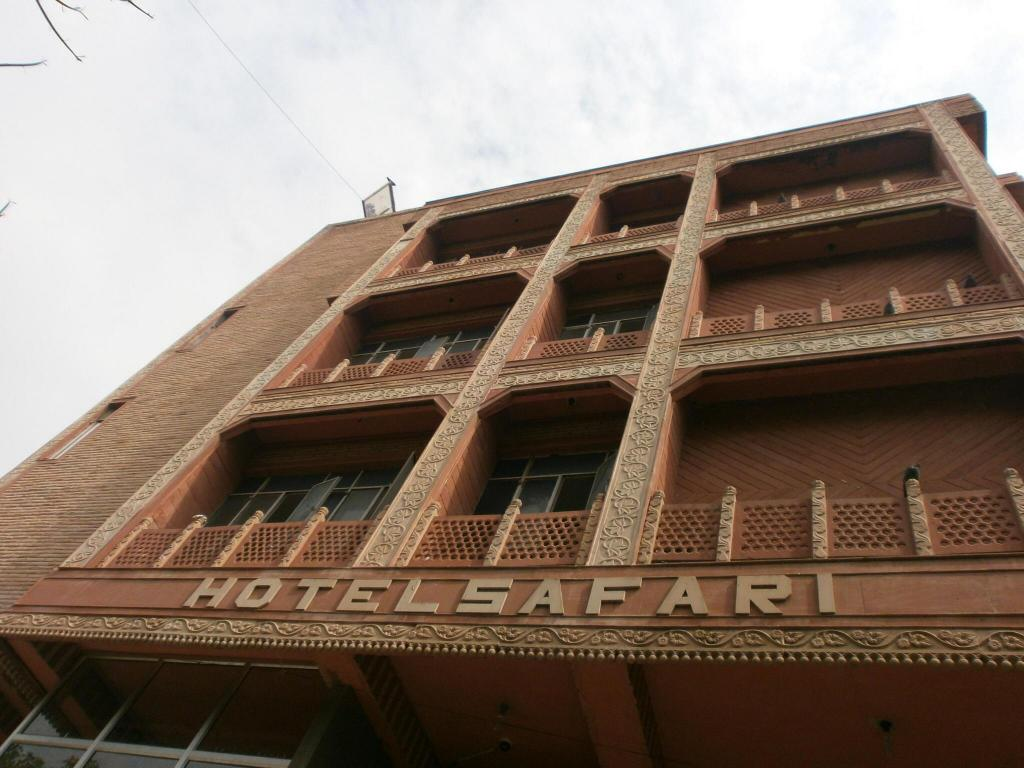 Business Center Hotel Safari