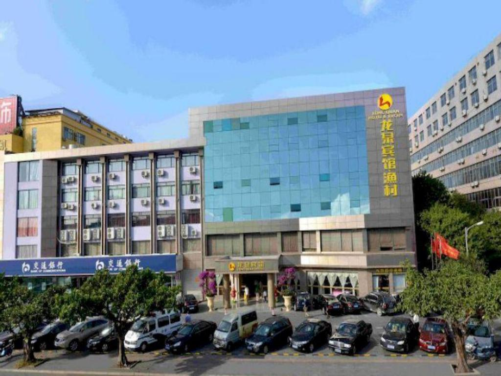 Longquan Guest House